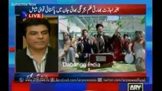 Pakistani Singer blaming Bajrangi Bhaijaan makers for copying his