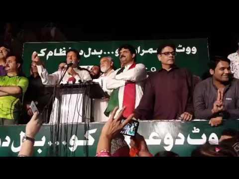 Chairman PTI Imran Khan Address at Azam Basti Karachi for PTI PS-114 (18.06.17)