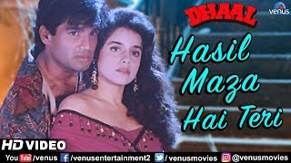 Hasil Mazza Hai Teri - HD VIDEO | Dhaal | Suniel Shetty & Anjali Jathar | 90's Best Romantic Song