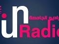 بث مباشر بواسطة Radio Algam3a