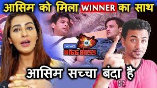 Bigg Boss 13 | WINNER Shilpa Shinde Says, Asim Is Most Genuine | BB 13 Latest Video