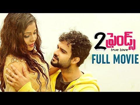 Xxx Mp4 2 Friends Telugu Full Movie Latest Telugu Full Length Movies Two Friends Telugu FilmNagar 3gp Sex
