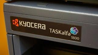 How to Refill Kyocera Toner Cartridges - PakVim net HD