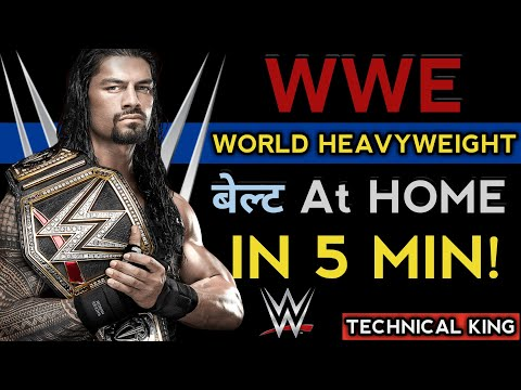 How to make WWE Belt at home only 5 mint /2018/by technical king