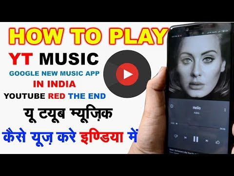 How to Play Youtube Music | YT Music | How to use Youtube Music in India | Technical Vids