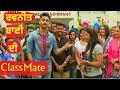 Download Canteeni Mandeer Ravneet 22 Di Classmate Funny Moments 2018 MP3,3GP,MP4