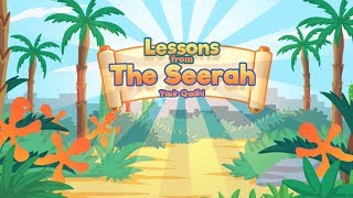 Episode 1: Praise of Prophet (pbuh) and Specialities | Lessons from The Seerah