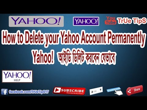 How to Delete your Yahoo Account - Bangla