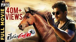 Race Gurram Telugu Full Movie HD | Allu Arjun | Shruti Hassan | Brahmanandam | Mango Indian FIlms