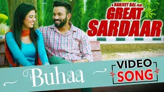Buhaa | Prabh Gill | Dilpreet Dhillon | Great Sardaar | 30th June | Latest Punjabi Songs 2017