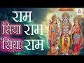 Mangal Bhvan Amangal Hari || मंगल भवन अमंगल हारी || Sampoorna Ramayan