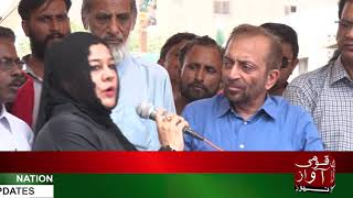 MQM Leader Farooq Sattar Use Vulgar Language In Press Conference