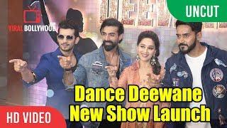 Dance Deewane Show Launch | Madhuri Dixit, Arjun Bijlani, Shashank Khaitan