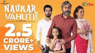 Latest Punjabi Movie 2021   Binnu Dhillon   Gurpreet Ghuggi   Jaswinder Bhalla   Upasna Singh