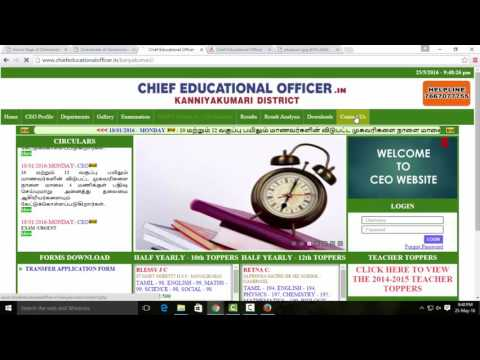 12th 10th Failed Students Don't Worry June Exam Applying Procedure - Tamil Tutorials