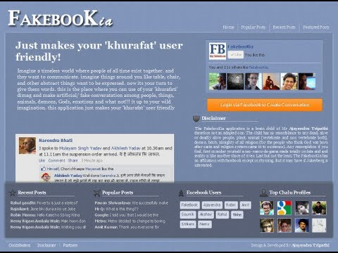 FakeBookia | Create a Fake Facebook conversation easily | http://fakebookia.com