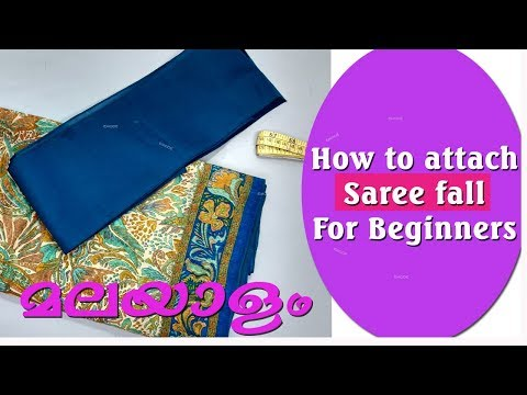 How to attach a saree fall stitching malayalam tutorial for beginners