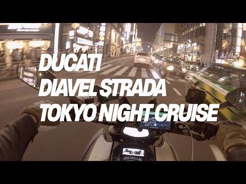 DUCATI Diavel Strada, Tokyo, GoPro Hero 5, Ikebukuro, Skytree