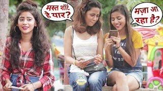 Annu Singh: Asking | Blue Film Dekho gi | prank on cute girl | Hilarious Reaction | {Brb-Dop}