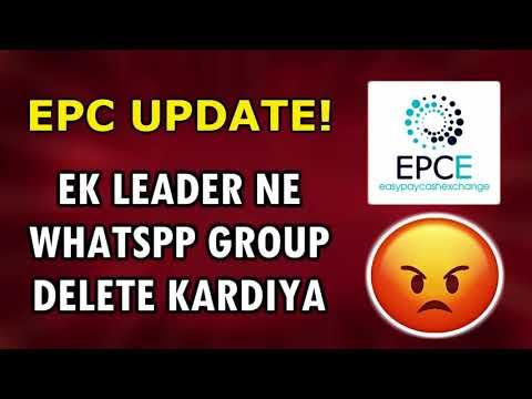 EPC Wallet Latest Update | किसी ने ग्रुप को डिलीट करदी