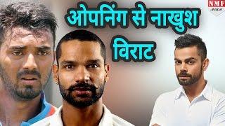 जानिए क्यों Team India की Opening जोड़ी से नाखुश हैं Captain Virat Kohli