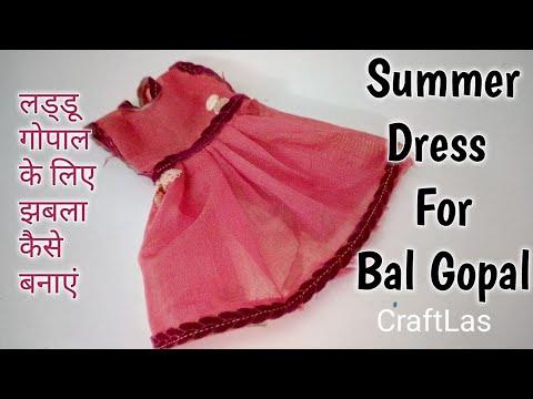 Easy Summer Dress For Laddu Gopal | Night Suit | CraftLas