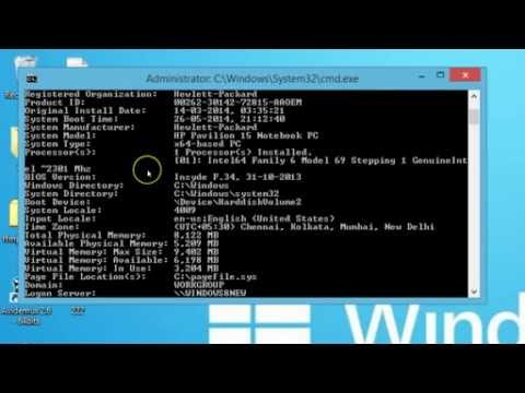 How to Check System Configuration With Command Prompt on Windows 8/7