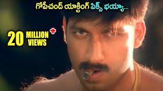 Gopichand  || Telugu Movie Scenes || Best Love Scenes || Shalimarcinema