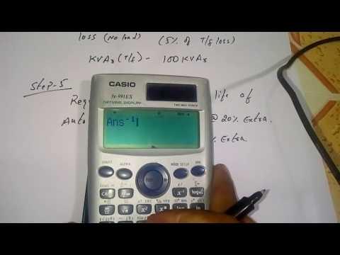 Kvar calculation for APFC Panel