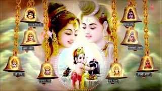 Jai Ganesh Deva Aarti By Anuradha Paudwal Full Audio Song Juke Box