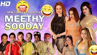 Meethy Sooday - Afreen Pari - New 2019 Full Punjabi Comedy Stage Drama - Hi-Tech Stage Dramas