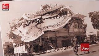 #x202b;زلزال أكادير.. ثواني الرعب#x202c;lrm;