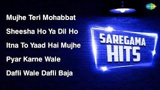 Mujhe Teri Mohabbat | Sheesha Ho Ya | Itna To Yaad | Pyar Karne Wale | Dafli Wale Dafli