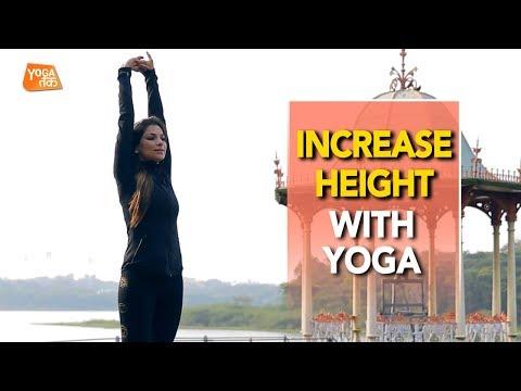 Kids Yoga | YogaTo Increase Height | Mountain Pose | Yoga Tak