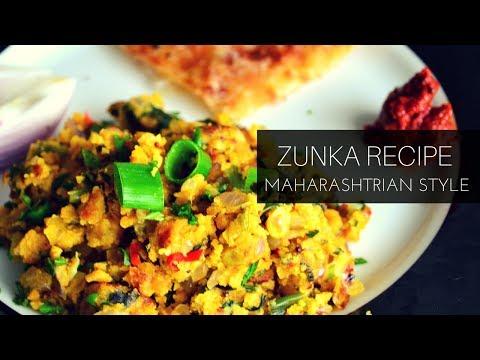 झुणका रेसीपी | Simple Marathi Dish Zunka on Pan Recipe | Indian Varieties