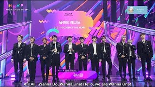 Download [ENG SUB] 181201 MMA 2018 - Best Record of The Year (Wanna One) Video