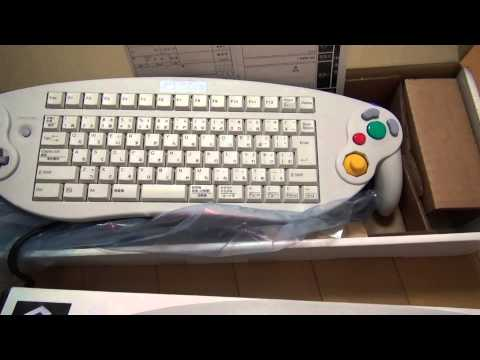 GameCube Keyboard controllers boxed from Japan - Japanese retro Game Center