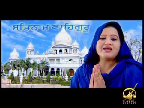 Xxx Mp4 Amrit Wela Devotional Official Full Video Parveen Bharta Dilkhush Thind Dilkhush Records 3gp Sex