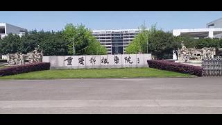Chongqing University of Science & Technology
