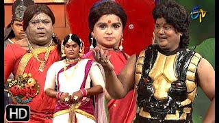 Bullet Bhaskar, Awesome Appi Performance | Extra Jabardasth | 24th  May 2019    | ETV  Telugu
