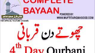 4th Day Qurbani - Mufti Tariq Masood