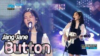 [HOT] JANG JAE IN - Button, 장재인 - 버튼 Show Music core 20180120