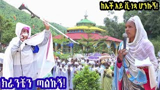 Aba Yohannes Tesfamariam Part 398 A የልደት በዓል