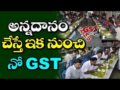 What? No GST if You Offer Food to the NEEDY | Latest News & Updates | Vtube Telugu