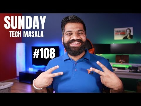 #108 Sunday Tech Masala - Collab, Vlog, Giveaway & more...#BoloGuruji