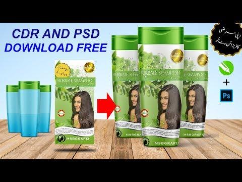 CorelDraw Tutorials || Shampoo bottle design Download free CDR File