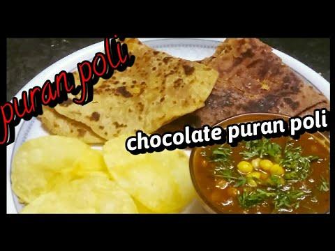 गुढीपाडवा स्पेशल पुरणपोळी रेसिपी | Puran poli easy recipe |chocolate puran poli recipe .