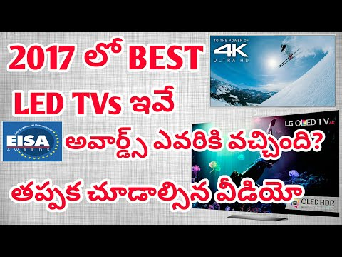 best led tvs 2017| best led tvs in india in telugu|best smart tv in india|tedmed| tvs under 50000|