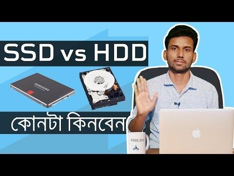 SSD vs HDD | Single Upgrade - Big Performances Boost