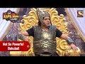 Kapil Sharma The Not So Powerful Bahubali The Kapil Sharma Show